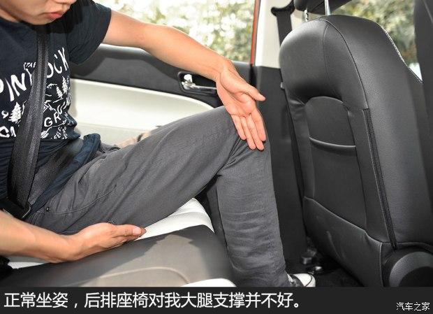 江淮汽车 江淮iEV 2015款 iEV5