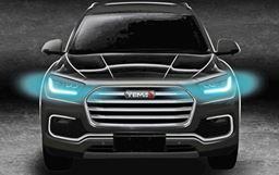 6月下旬亮相 野馬新SUV T80預告圖曝光