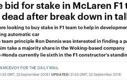 邁凱倫與蘋果談判破裂 后者或轉投中國