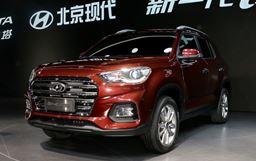 北京现代全新ix35将于11月上市 搭1.4T