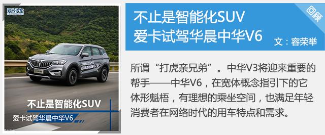推1.5T自動尊貴型 V6購車手冊