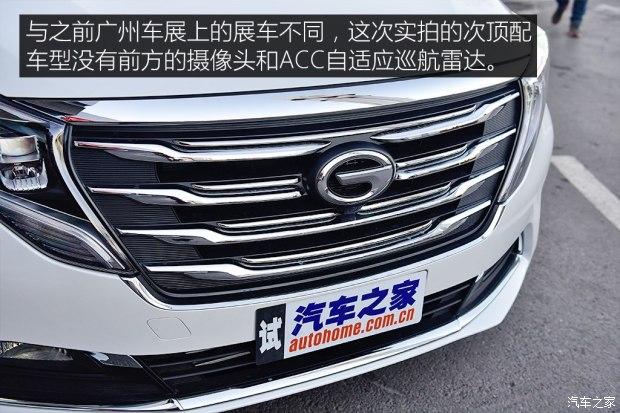 广汽乘用车 传祺GM8 2018款 中配版