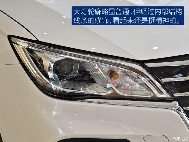 上汽集团 荣威Ei5 2017款 基本型