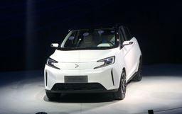 年底量产 新特汽车首款车型DEV 1首发