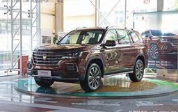 荣威RX8现车陆续到店 4月26日北京车展上市