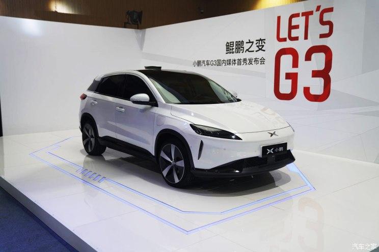 电动新势力 小鹏汽车g3国内首次亮相