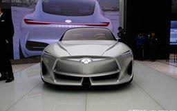 英菲尼迪兩款概念車中國首次亮相 預示未來設計方向