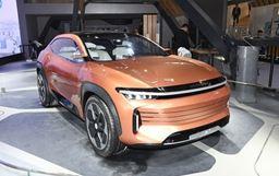 2018北京車展:奇瑞EXEED LX概念車發布