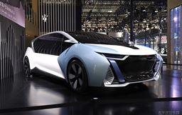 2018北京車展:長江中大型純電動概念車