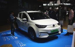 2018北京車展:北汽新能源EC3正式發布