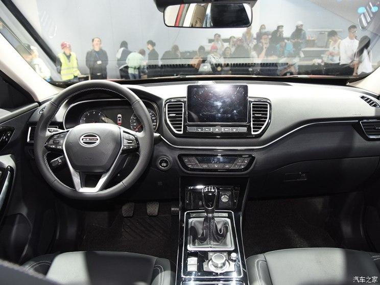 一汽吉林 SENIA R9 2018款 基本型