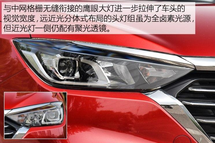 北京汽车 绅宝D50 2018款 1.5L CVT尊享智联版