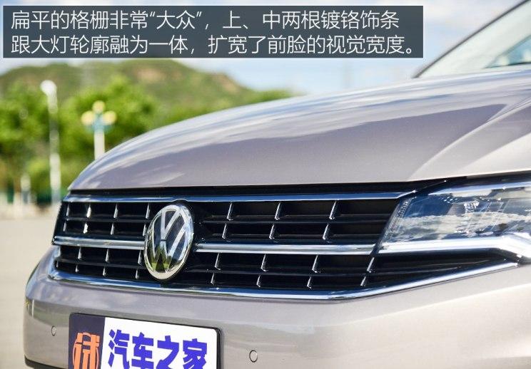 一汽-大众 宝来 2019款 280TSI DSG豪华型