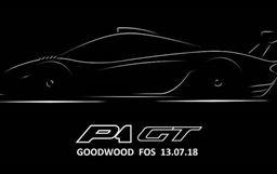 邁凱倫發布P1 GT預告圖 7月13日亮相