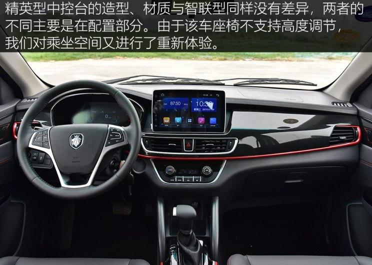 福田汽车 伽途GT 2018款 1.4T 自动精英型