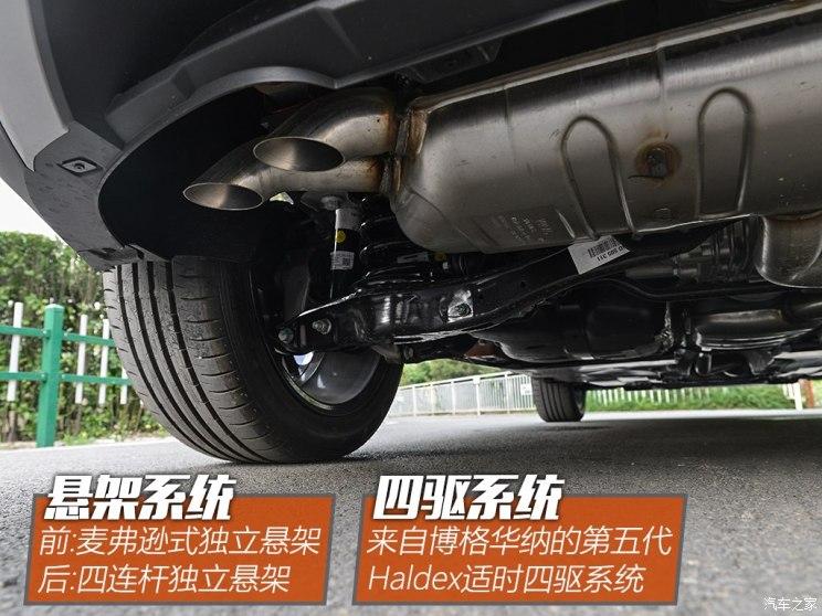一汽-大众 T-ROC探歌 2018款 280TSI DSG基本型