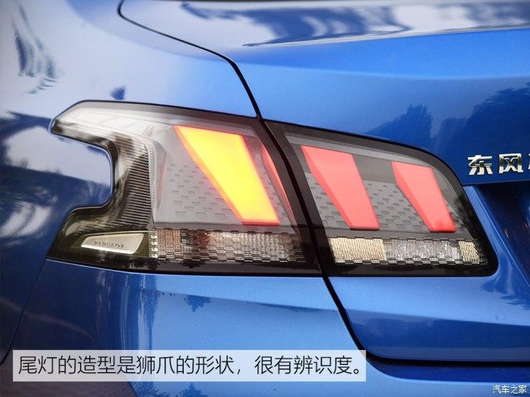 东风标致 标致408 2019款 350THP 自动豪华版