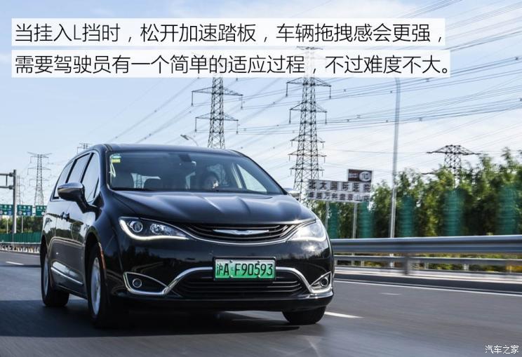 克莱斯勒(进口) 大捷龙PHEV(进口) 2018款 3.6L 插电混动版