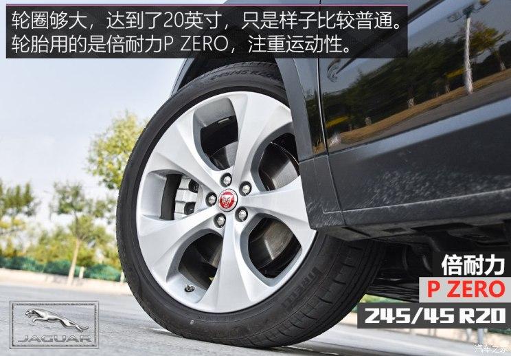 奇瑞捷豹路虎 捷豹E-PACE 2018款 P250 S