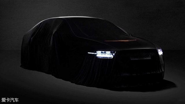 新款Genesis G90预告图 将11月韩国发布