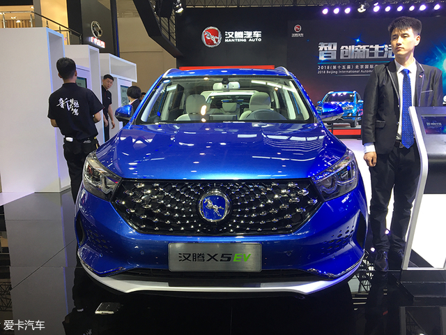 2018北京车展:汉腾X5 EV车型正式发布