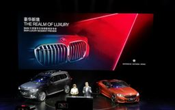 新款7系/X7等 宝马大型豪华车阵容亮相