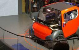 上海车展:雪铁龙AMI ONE概念车亮相