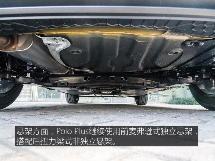 上汽大眾 Polo 2019款 基本型
