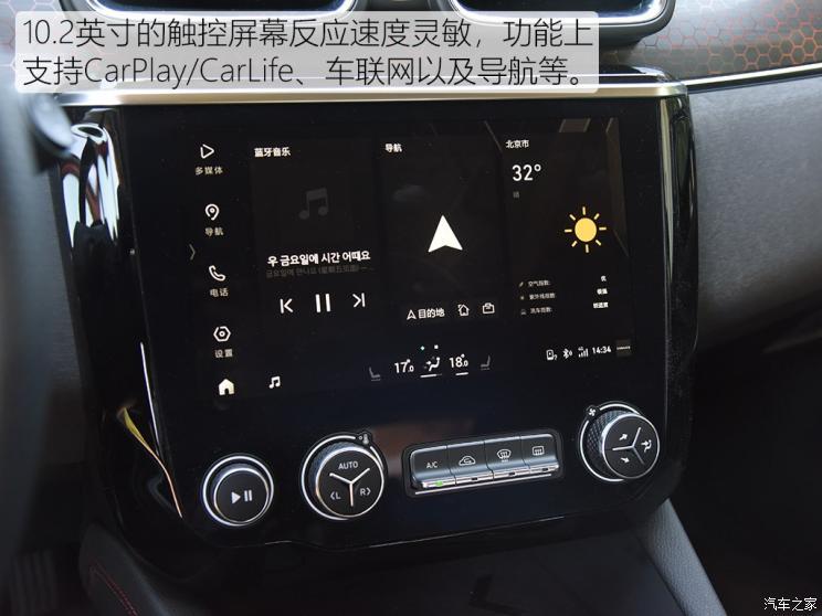 領克 領克02 2019款 高能版 2.0T 自動兩驅勁Pro版 國VI