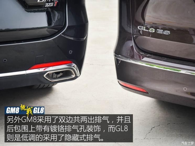 廣汽乘用車 傳祺GM8 2018款 320T 尊貴版