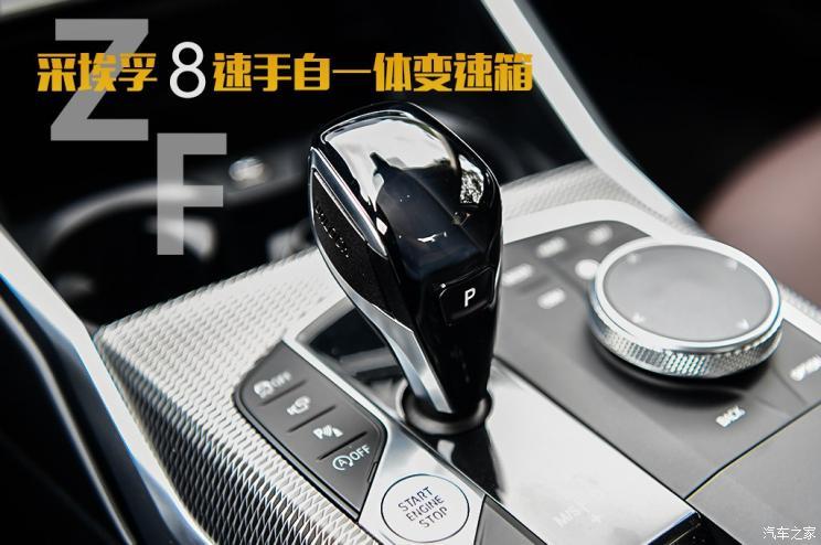 華晨寶馬 寶馬3系 2020款 325Li M運動曜夜版