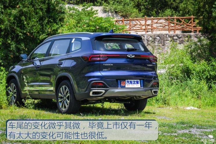 奇瑞汽車 瑞虎8 2019款 1.6TGDI 自動尊貴型