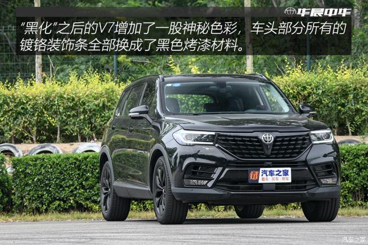 華晨中華 中華V7 2019款 運動款 300T 自動旗艦型