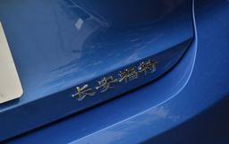 助力銷量回暖 長安福特三季度推4款新車