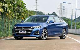 全新一代广汽传祺GA6将于今晚开启预售