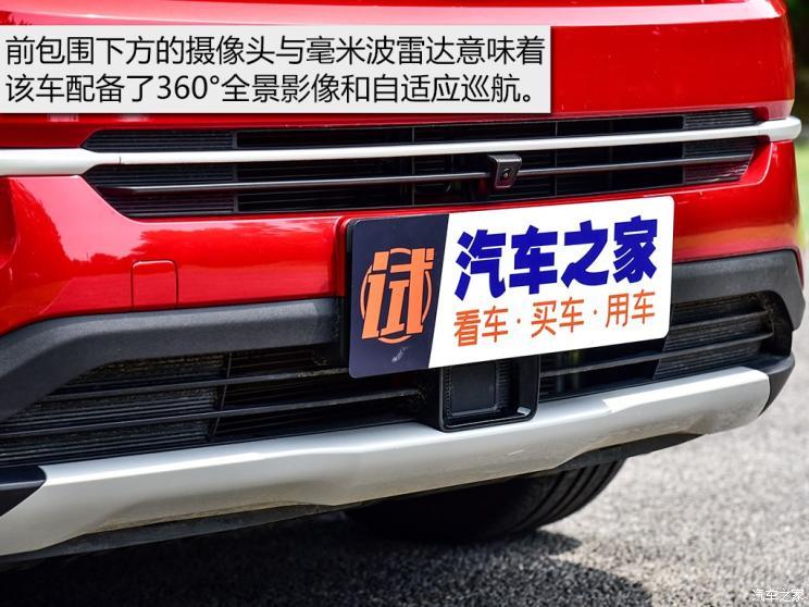 长安汽车 长安CS35 PLUS 2019款 1.4T 自动智联蓝鲸版