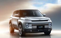 超前设计理念/紧凑型SUV 吉利icon官图