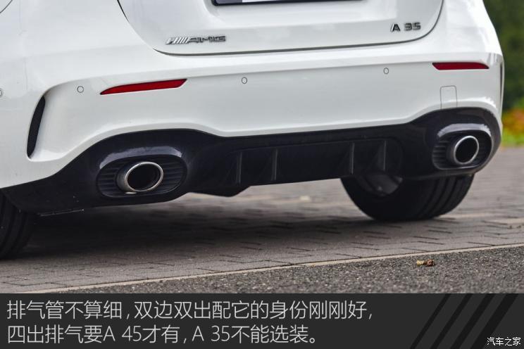 梅赛德斯-AMG 奔驰A级AMG(进口) 2019款 AMG A 35 4MATIC