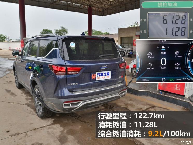 长安汽车 长安欧尚科赛 2020款 GT 2.0T 自动时尚智联型 7座