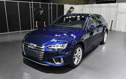 广州车展:奥迪A4 Avant售34.18万起