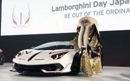 歌舞伎风格 兰博基尼发布3款定制版车型