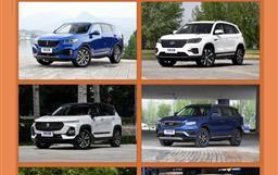哈弗H6降3.22萬元 緊湊型SUV降價排行